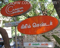 Chennai_Enjoy_Delicious_Vegetarian_Food_Cream_Centre_Restaurant_1
